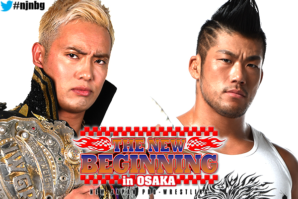 NJPW Announces Lineups For New Beginning In Sapporo & Osaka