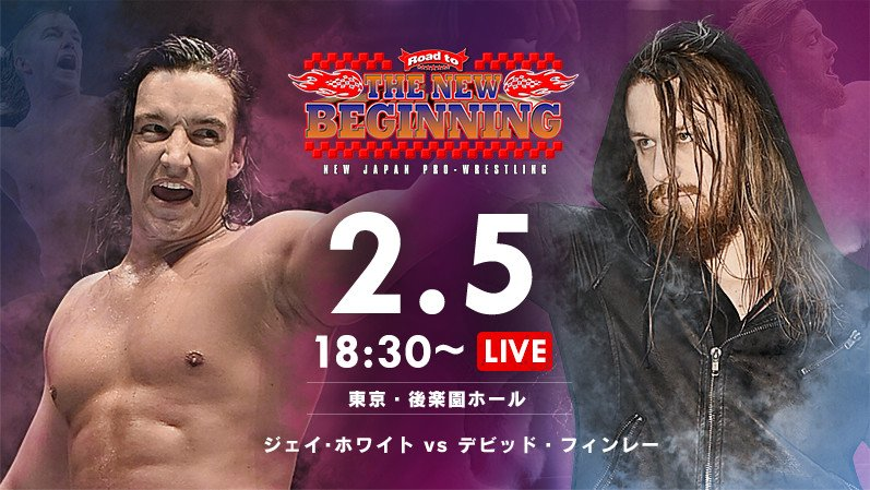 Jay White vs. David Finlay – The Two Sides Of Korakuen's Young Lion's
