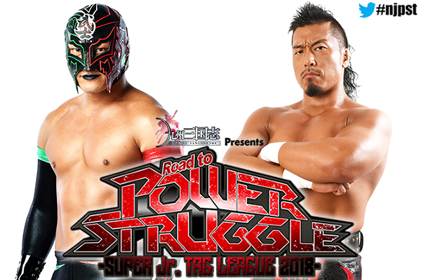 Keepin' It Strong Style – EP 46 – Tama Tonga Tweets, Future of The Elite, Super Jr. Tag League Preview and more!