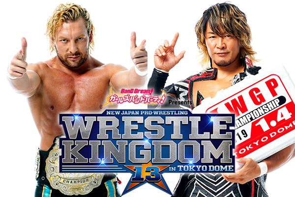 Keepin' It Strong Style – EP 57 – Wrestle Kingdom 13 Preview