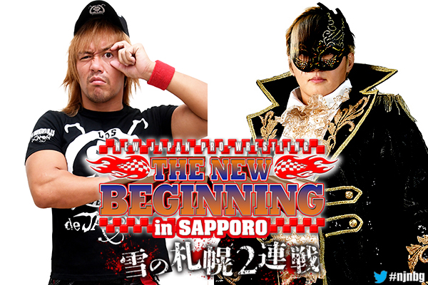 Keepin' It Strong Style – EP 61 – New Beginning in Sapporo 2019 Preview