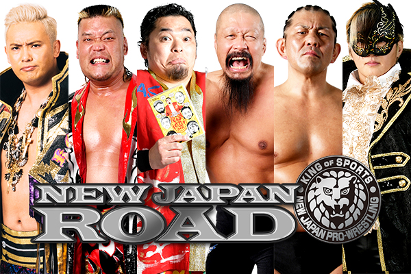 Keepin' It Strong Style – EP 64 – New Japan Road and Honor Rising 2019 Preview