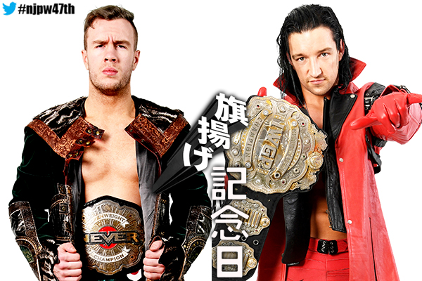 Keepin' It Strong Style – EP 66 – 47th Anniversary and New Japan Cup Preview