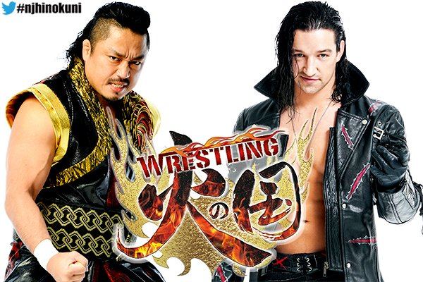 NJPW Wrestling Hi No Kuni Preview & Predictions