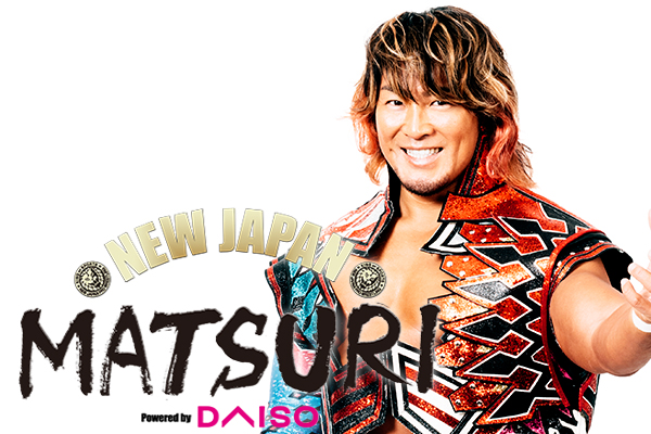 New Japan Matsuri Event Report – Jeremy Rich Josh