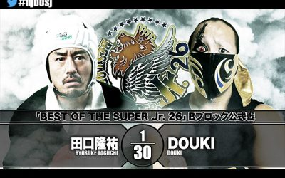 Best of the Super Juniors 26 Night 4 Review