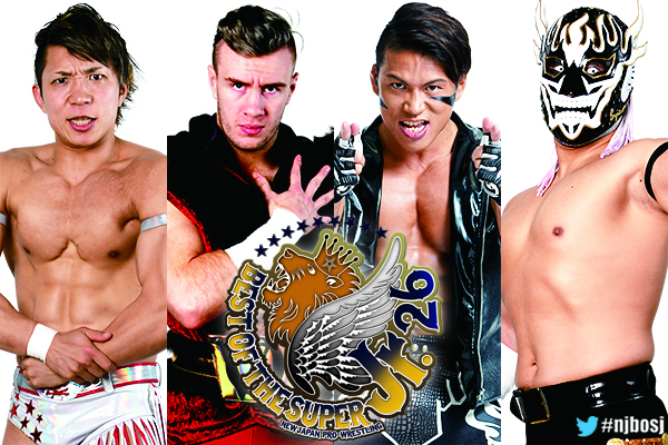 Best of the Super Juniors 26 Prediction Contest