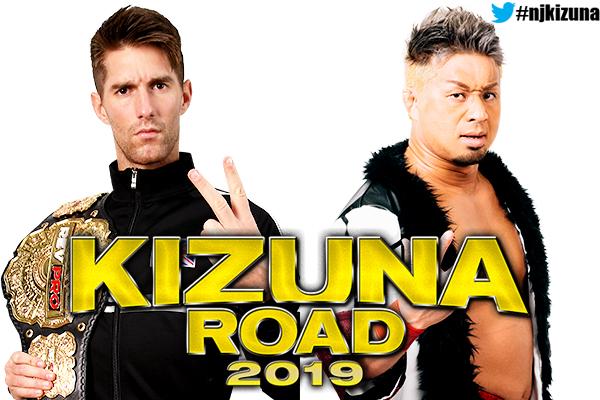 NJPW Kizuna Road Preview