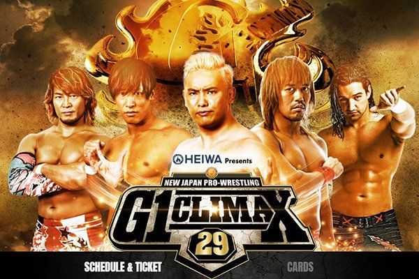 Keepin' It Strong Style – EP 82 – G1 Climax 29 Preview and Predictions